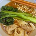 Wonton Noodle Soup in bowl with chopsticks
